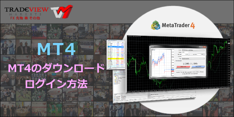 tradeview mt4